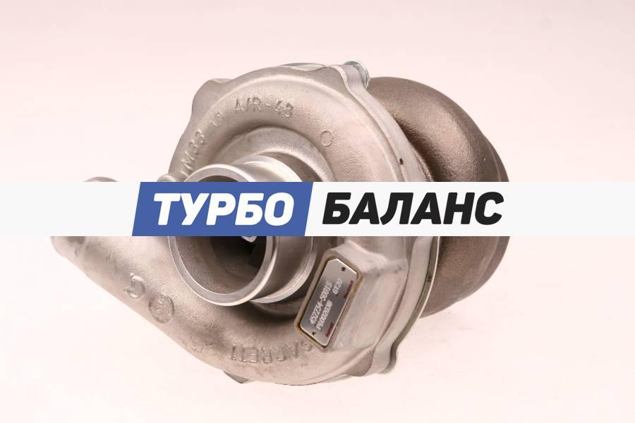 Perkins Industriemotor — 452234-5001S