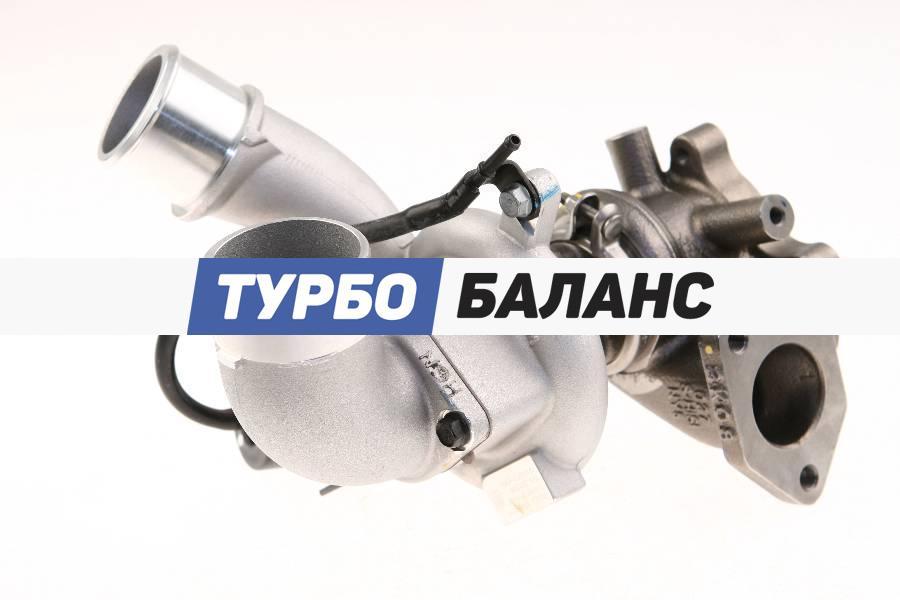 Hyundai Starex — 49131-03600
