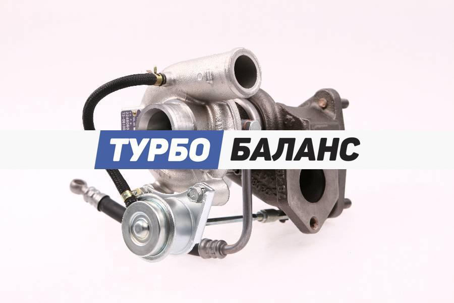 Rover 75 2.0 CDT 49173-06100
