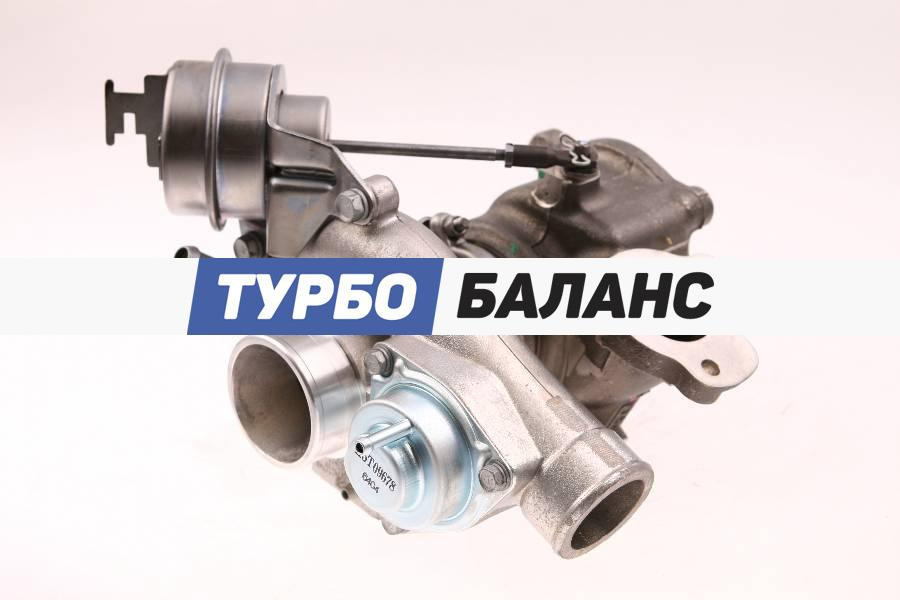 Opel Vectra C 2.0 Turbo 49377-06600