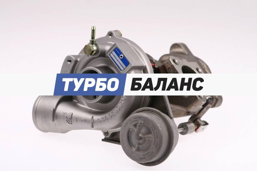 Audi A4 1,8T (B7) 53039880029