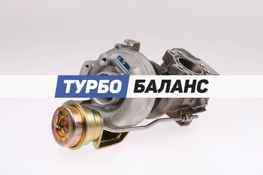 Audi RS 4 V6 Biturbo Links 53049880025