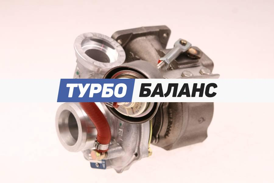 Volvo-LKW Industriemotor — 53049880087