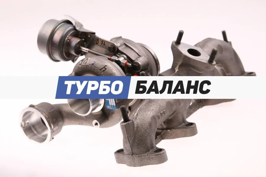 Volkswagen Industriemotor 1.9 TD 54399880085
