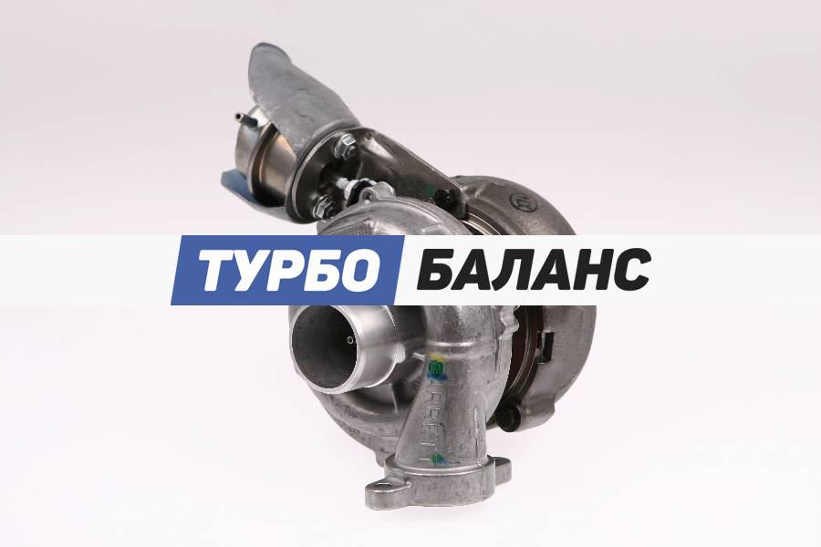 Citroen C 5 II 1.6 HDi FAP 753420-5006S