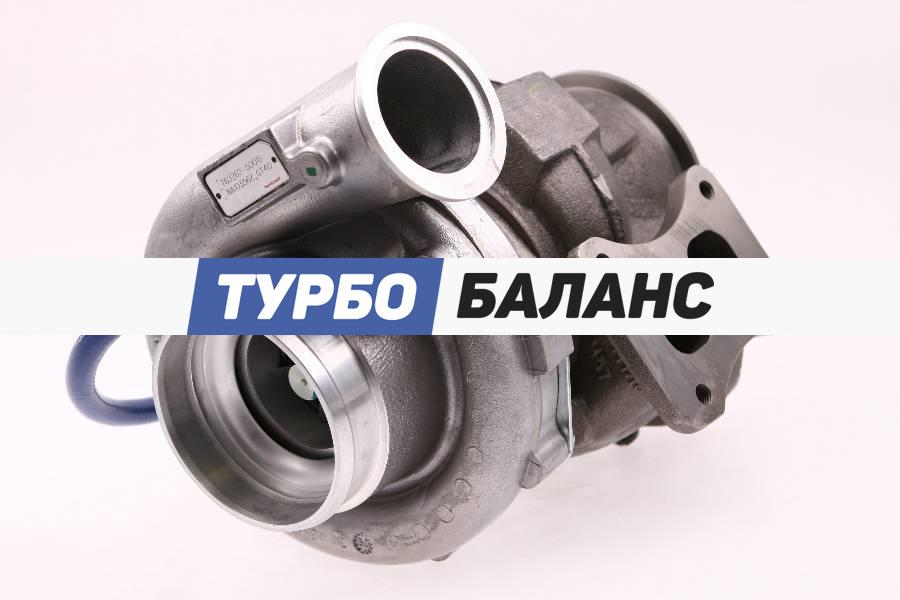 Scania Industriemotor — 763262-5001S