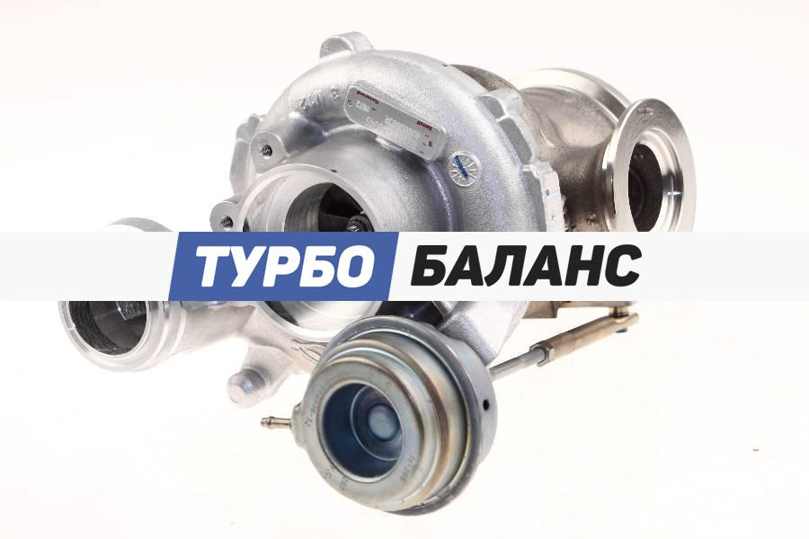 BMW 750 i (F01 / F02 / F03 / F04) 821613-5004S